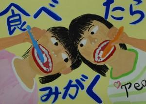 小学校の部      ポスター3位